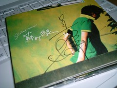 soda green CD with signature