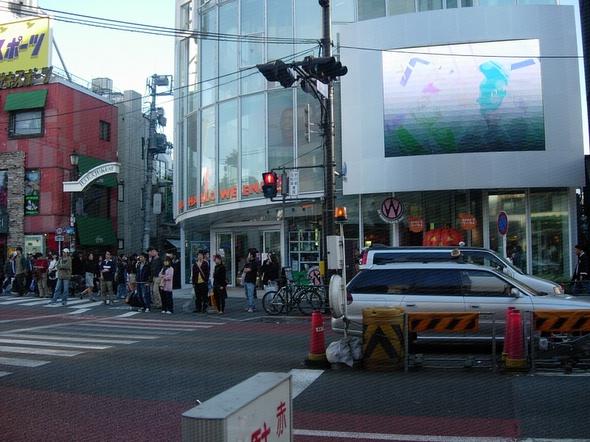 Tokio, Harajuku 4