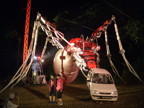 chimera car ant