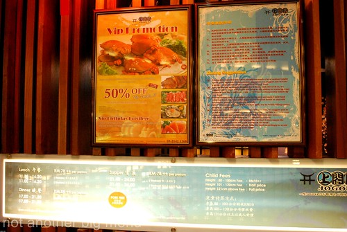 Jogoya, KL - Restaurant 3