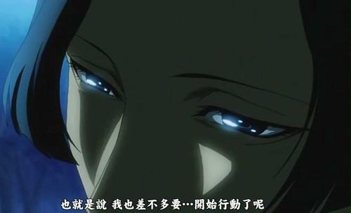 Hakuouki epi.09-001.JPG