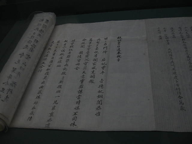 example of condolence for death letter