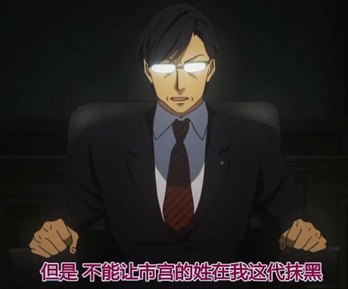 Arakawa epi.08-105.JPG