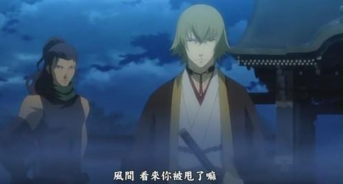 Hakuouki epi.09-047.JPG