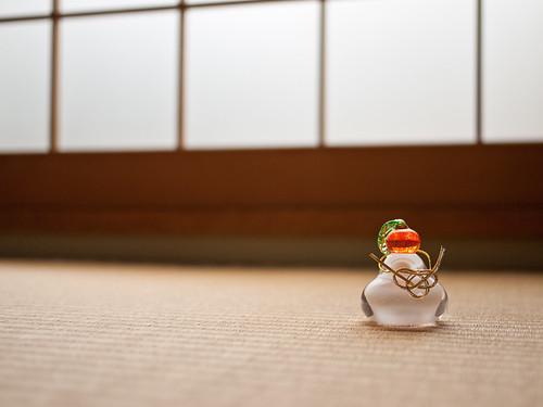 A Cute Kagami mochi