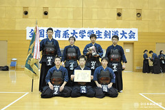 48th National Kendo Tournament for Students of Universities of Education_069