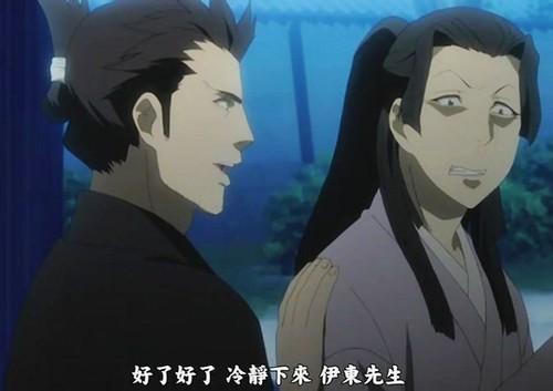 Hakuouki epi.09-010.JPG