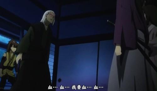 Hakuouki epi.09-009.JPG