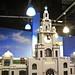 Lego Miniland XIV