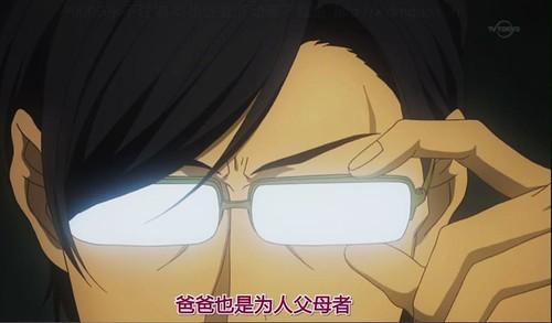 Arakawa epi.08-107.JPG