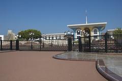 Al-Alam Palast