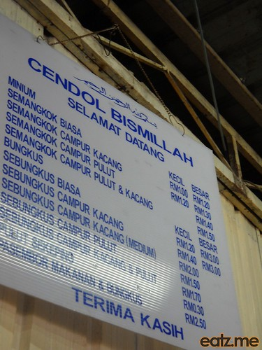 Bismillah Cendol [eatz.me]