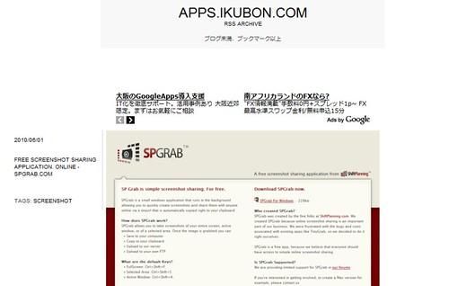 Apps.IKUBON.com