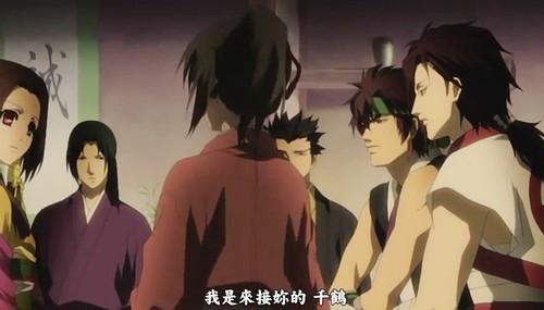 Hakuouki epi.09-021.JPG