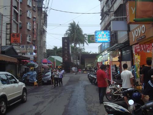 2010南台街重遊