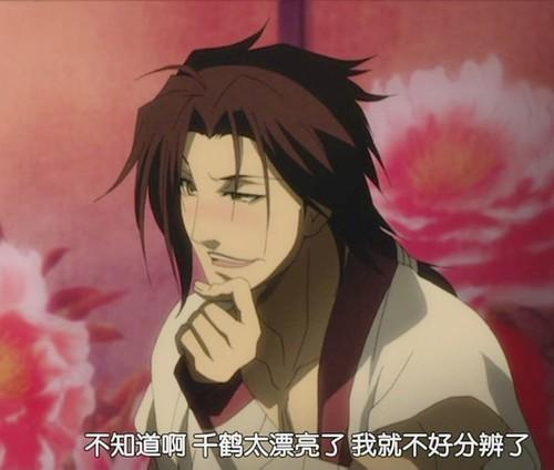 Hakuouki epi.08-054.JPG