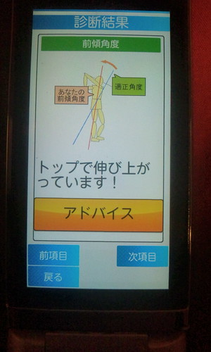 http://static.flickr.com/4024/4282737943_15a387af95.jpg