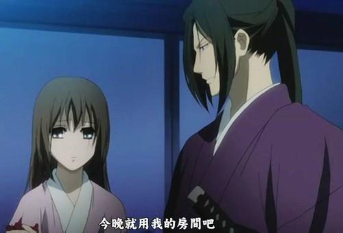 Hakuouki epi.09-011.JPG