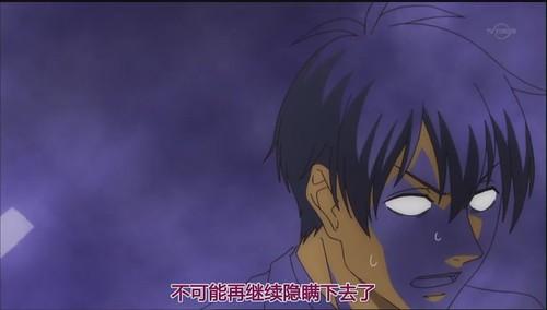 Arakawa epi.08-033.JPG