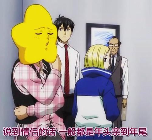 Arakawa epi.08-070.JPG