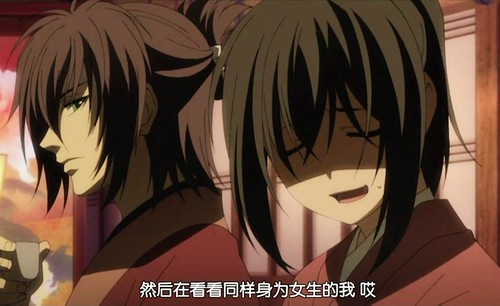 Hakuouki epi.08-043.JPG