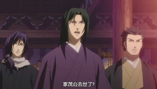 Hakuouki epi.08-026.JPG
