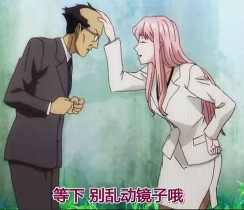 Arakawa epi.08-021.JPG