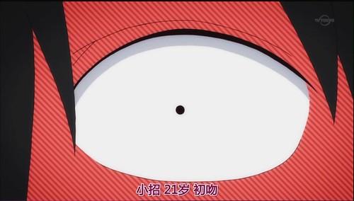 Arakawa epi.08-081.JPG
