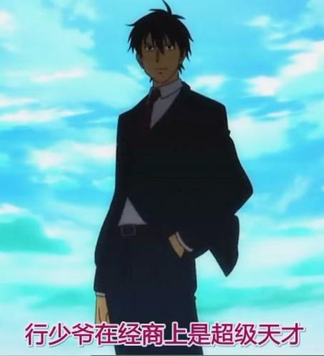 Arakawa epi.08-068.JPG