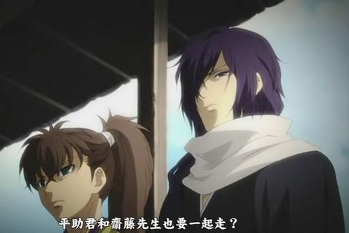Hakuouki epi.09-016.JPG