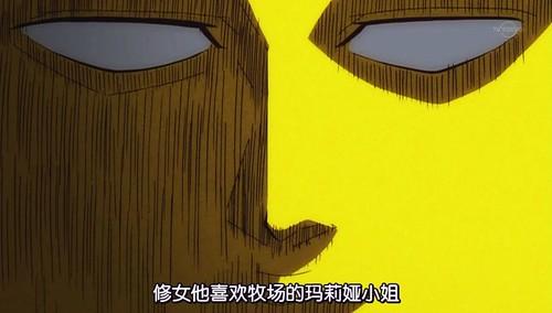 Arakawa epi.09-009.JPG