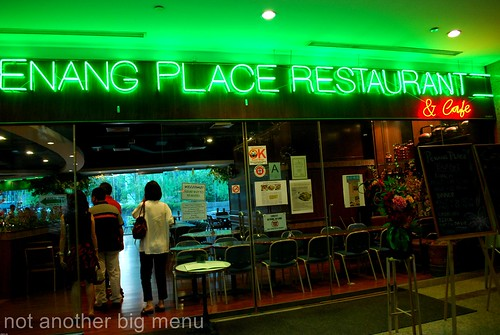 Penang Place, S'pore - Restaurant