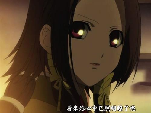 Hakuouki epi.09-028.JPG