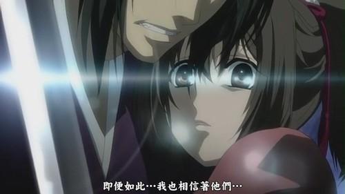 Hakuouki epi.09-046.JPG