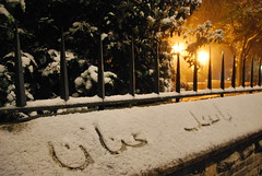 snow graffiti photo by Mr. Bi's