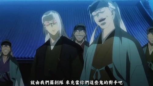 Hakuouki epi.09-039.JPG