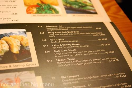 Hare & Tortoise menu