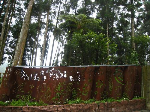 圍牆也是很有設計感