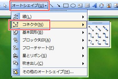 img02-10-2010[6]