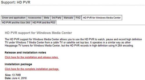 HDPVR Media Center