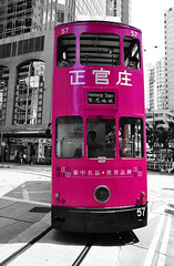 Pink Tram photo by Sprengben [why not get a friend]