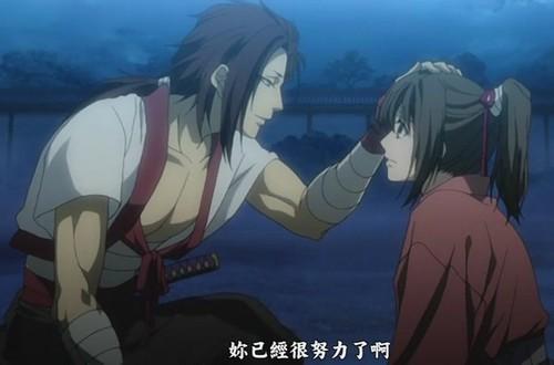 Hakuouki epi.09-048.JPG