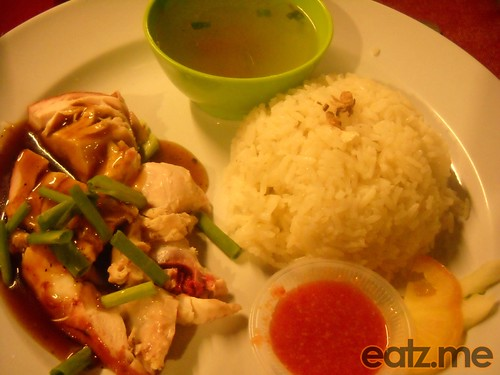 Chicken Rice Overview [Eatz.me]