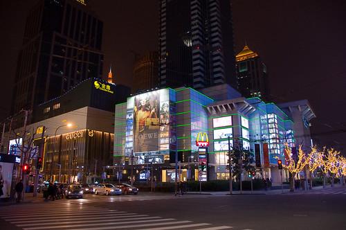 Shanghai 2010 7 Mar 4/4
