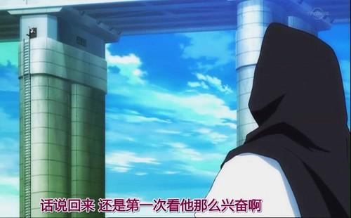 Arakawa epi.08-100.JPG