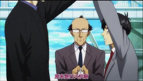 Arakawa epi.08-028.JPG
