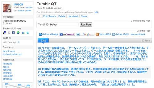 Tumblr QT