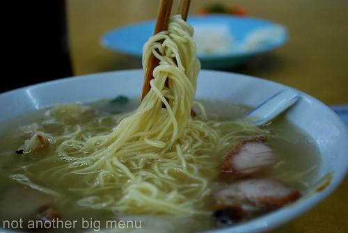 M'sian takeaway or eating in - Wantan noodles 2
