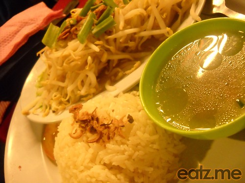 Bean sprout Chicken Rice Side [Eatz.me]