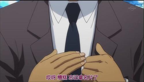 Arakawa epi.08-025.JPG